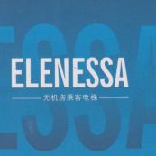 南昌ELENESSA无机房乘客电梯